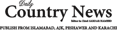 Daily Country News